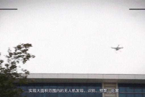 反无人机市场广阔 北京神州明达备受关注
