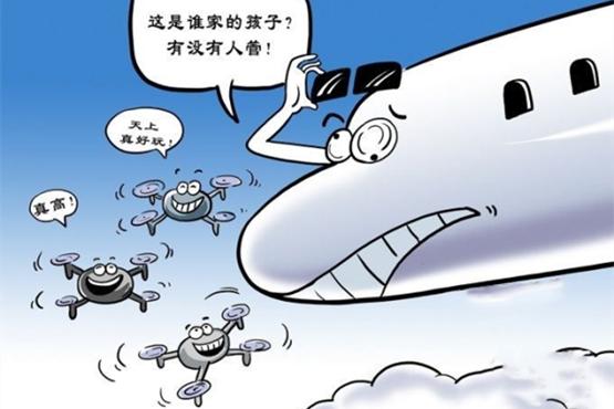反制无人机可实现民用机场高质量的安全保障