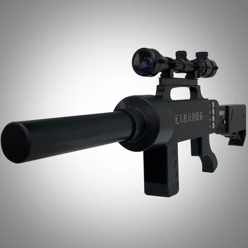 单兵低空DZ01 PRO无人机打击枪