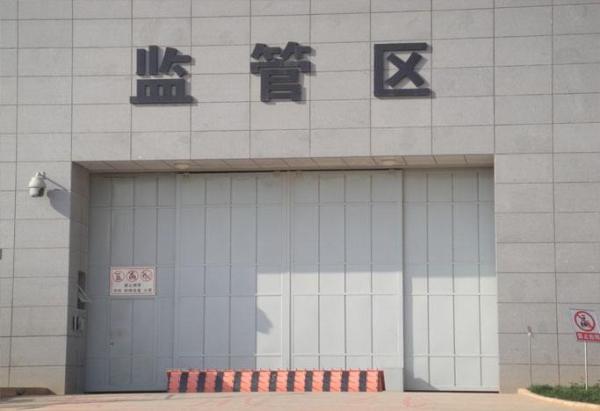 监狱门禁增设微震生命探测仪  不法分子冒险闯关被抓