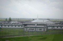 河北第二监狱顺利完成生命探测仪招标工作
