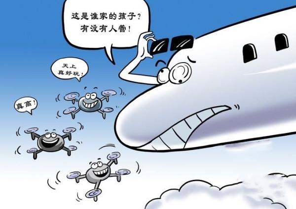 """上海机场正式使用无人机自动侦测防御系统 让无人机直接""""罢工"""""""