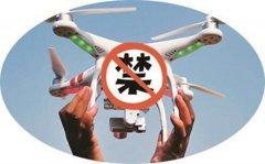 8种方法来防止无人机侵犯您的隐私(二)