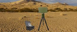 便携式移动侦察雷达