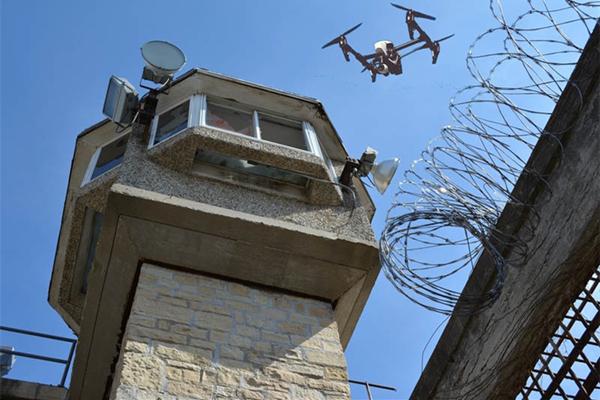 监狱反无人机系统