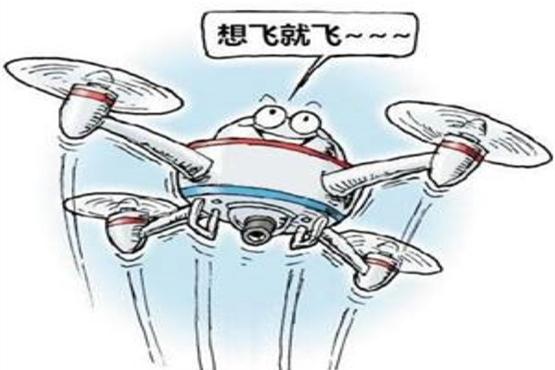 无人机被使用的五种非法方式