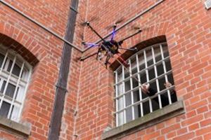 反无人机专用系统建设  专用装备才能保障有力