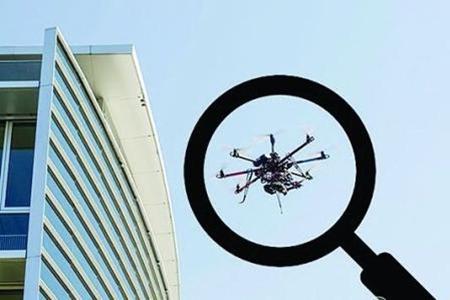 无人机反制的使用成功干扰了无人机的窥探