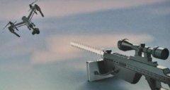 某供电局引入无人机反制枪应对干扰